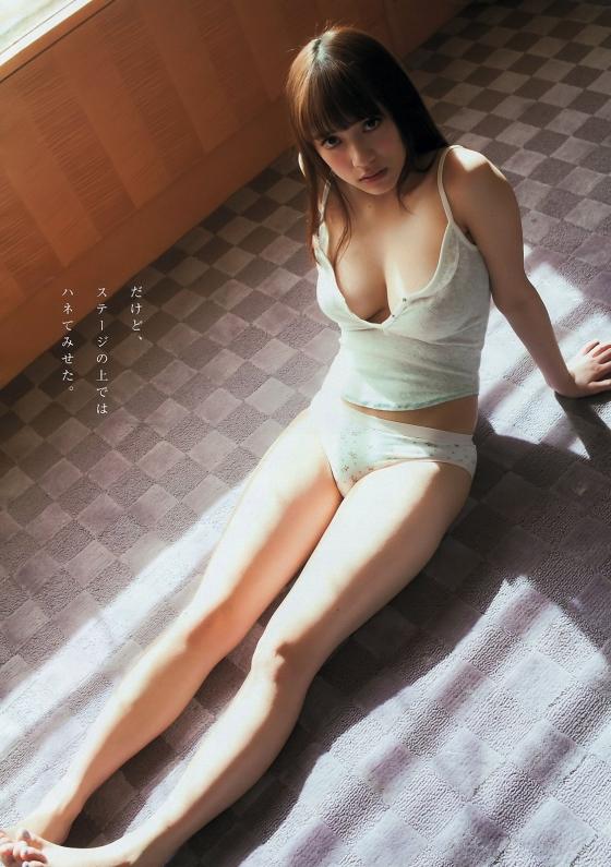 都丸紗也華 ヤンマガのニプレス透けノーブラFカップグラビア 画像30枚 1