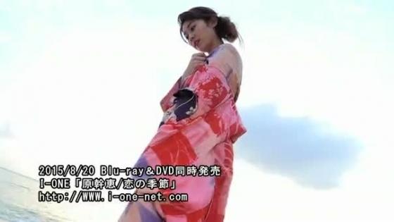 原幹恵 DVD恋の季節のGカップ爆乳谷間キャプ 画像37枚 20