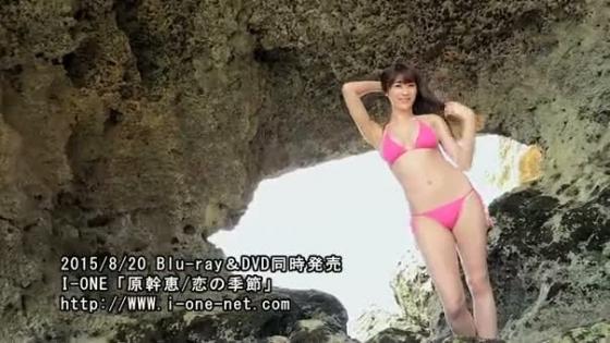 原幹恵 DVD恋の季節のGカップ爆乳谷間キャプ 画像37枚 7