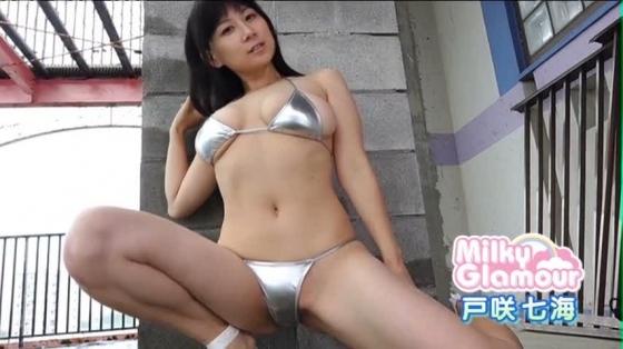 戸咲七海 ミルキー・グラマーのHカップ垂れ乳爆乳&巨尻キャプ 画像56枚 42