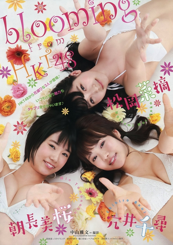 松岡菜摘 水着姿のスレンダー美尻が眩しいヤンジャングラビア 画像33枚 16