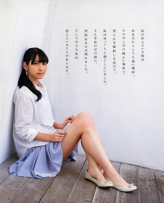 松岡菜摘 水着姿のスレンダー美尻が眩しいヤンジャングラビア 画像33枚 23