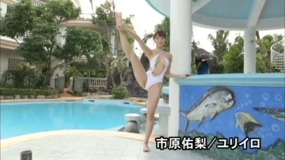 市原佑梨 ユリイロの美尻食い込みが眩しい元SKE48第2期生 画像68枚 27