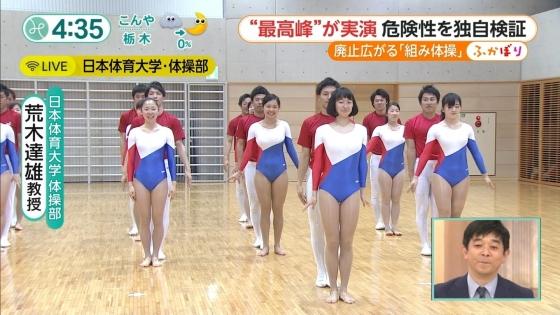 日体大女子体操部 めざましテレビの股間食い込みキャプ 画像29枚 10