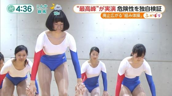 日体大女子体操部 めざましテレビの股間食い込みキャプ 画像29枚 11