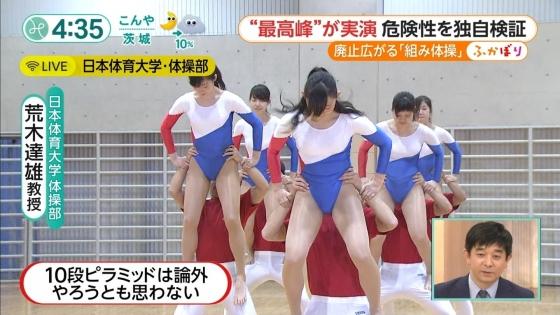 日体大女子体操部 めざましテレビの股間食い込みキャプ 画像29枚 1