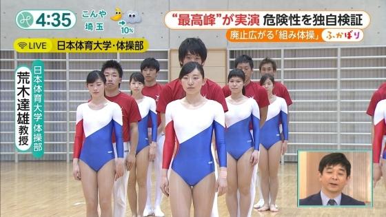日体大女子体操部 めざましテレビの股間食い込みキャプ 画像29枚 2