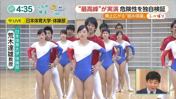 日体大女子体操部 めざましテレビの股間食い込みキャプ 画像29枚 3