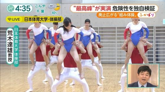 日体大女子体操部 めざましテレビの股間食い込みキャプ 画像29枚 4