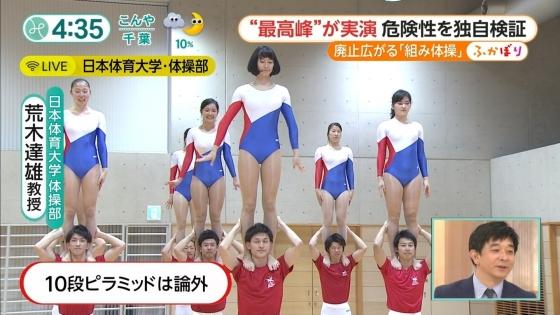 日体大女子体操部 めざましテレビの股間食い込みキャプ 画像29枚 5