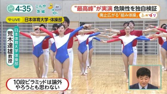 日体大女子体操部 めざましテレビの股間食い込みキャプ 画像29枚 6