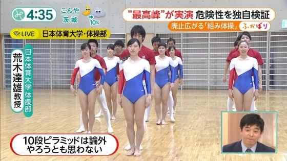 日体大女子体操部 めざましテレビの股間食い込みキャプ 画像29枚 7
