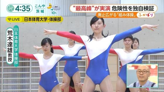 日体大女子体操部 めざましテレビの股間食い込みキャプ 画像29枚 8