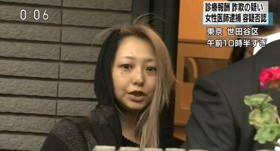 脇坂英理子 逮捕された麻酔科医タレントのすっぴんキャプ 画像23枚 10