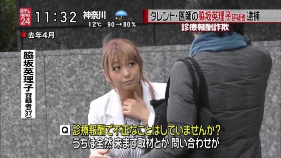 脇坂英理子 逮捕された麻酔科医タレントのすっぴんキャプ 画像23枚 1