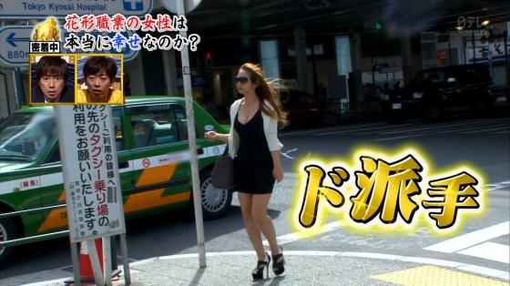 脇坂英理子 逮捕された麻酔科医タレントのすっぴんキャプ 画像23枚 4