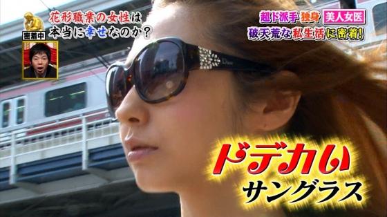 脇坂英理子 逮捕された麻酔科医タレントのすっぴんキャプ 画像23枚 7