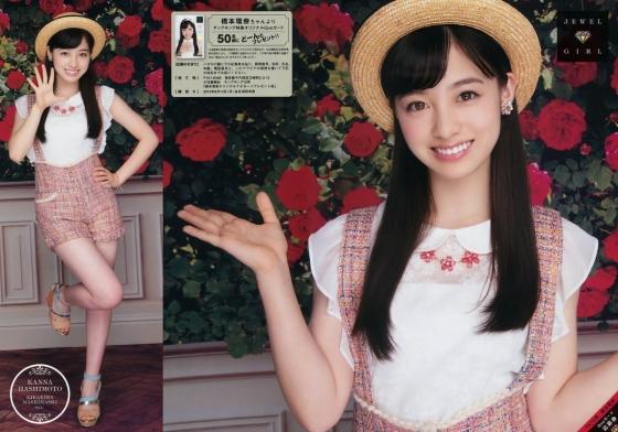 橋本環奈 週プレの最新Dカップ着衣バストの膨らみグラビア 画像33枚 30