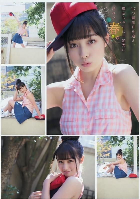 橋本環奈 週プレの最新Dカップ着衣バストの膨らみグラビア 画像33枚 8