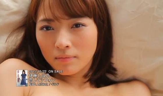 伊藤しほ乃 恋してシフォンのGカップ泡ブラや手ブラキャプ 画像61枚 23