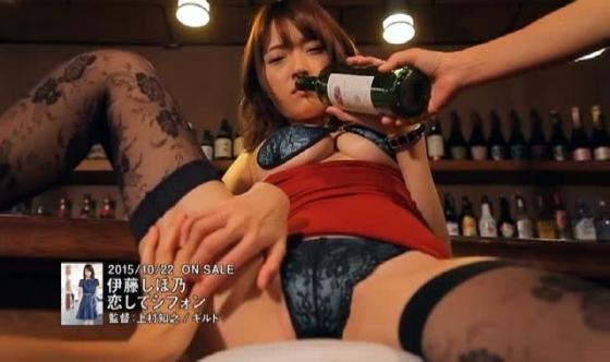 伊藤しほ乃 恋してシフォンのGカップ泡ブラや手ブラキャプ 画像61枚 31