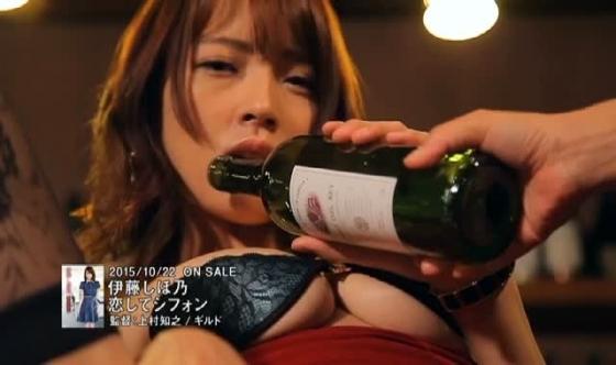伊藤しほ乃 恋してシフォンのGカップ泡ブラや手ブラキャプ 画像61枚 32