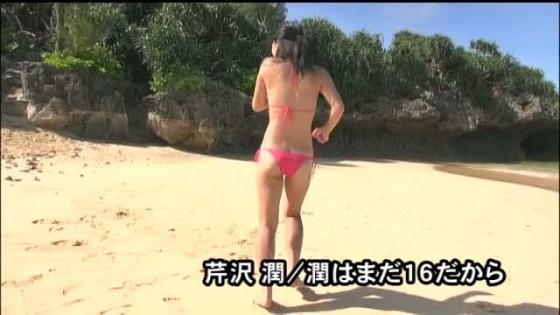 芹沢潤 潤はまだ16だからのFカップ水着姿キャプ 画像71枚 15
