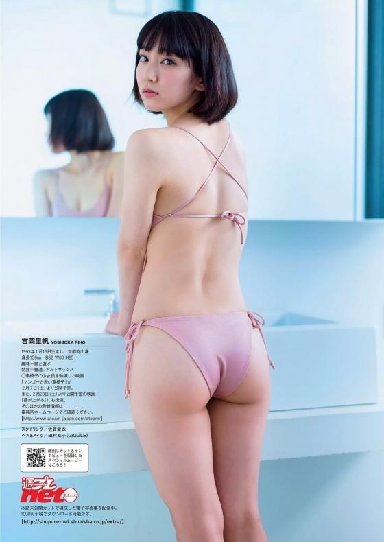 吉岡里帆 Dカップ水着姿がセクシーな週プレグラビア 画像26枚 16