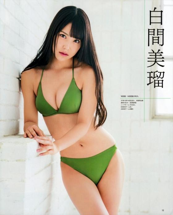 白間美瑠 ヤングジャンプ水着姿Dカップ最新高画質グラビア 画像35枚 16