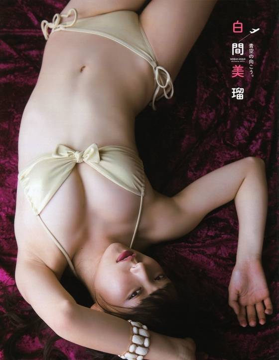 白間美瑠 ヤングジャンプ水着姿Dカップ最新高画質グラビア 画像35枚 28