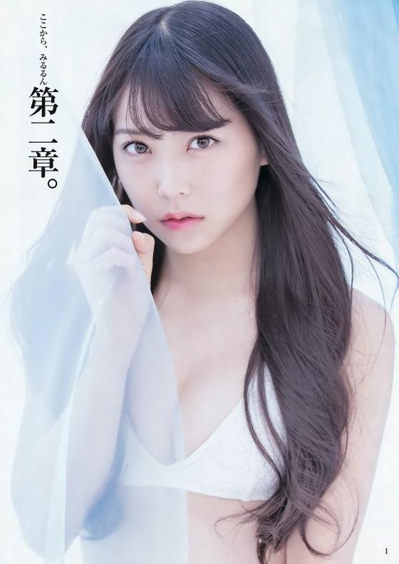 白間美瑠 ヤングジャンプ水着姿Dカップ最新高画質グラビア 画像35枚 2