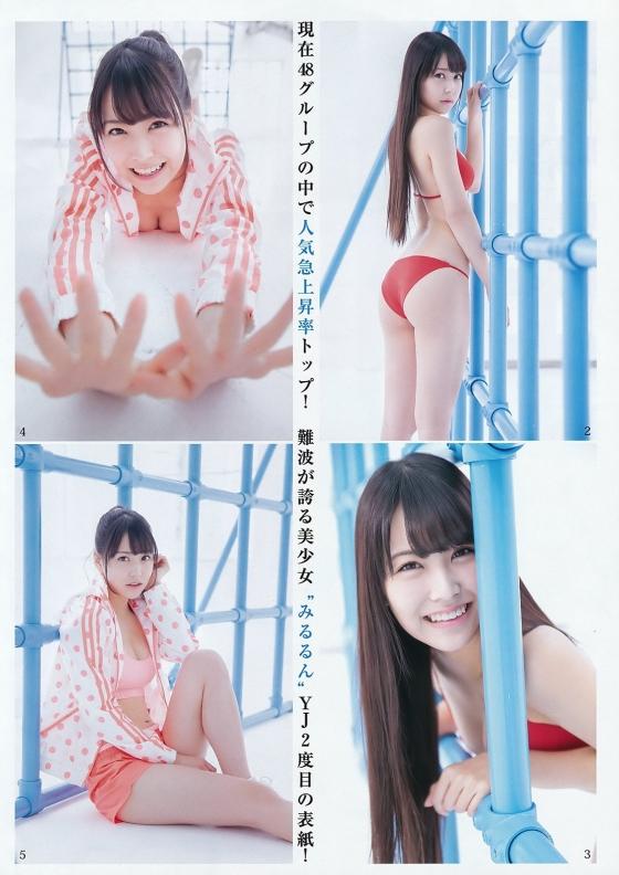 白間美瑠 ヤングジャンプ水着姿Dカップ最新高画質グラビア 画像35枚 4