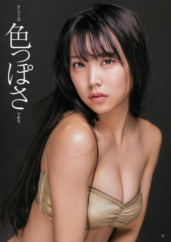 白間美瑠 ヤングジャンプ水着姿Dカップ最新高画質グラビア 画像35枚 7