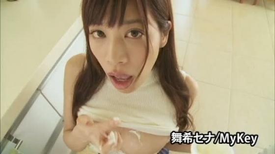 舞希セナ MyKeyの現役歯科衛生士Gカップ谷間キャプ 画像53枚 17
