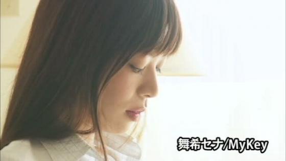 舞希セナ MyKeyの現役歯科衛生士Gカップ谷間キャプ 画像53枚 7
