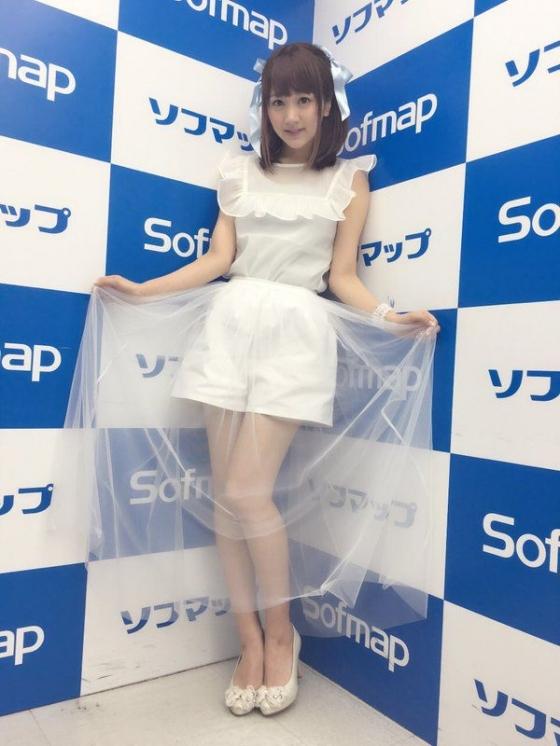 浜田翔子 フラッシュ最新号の生尻割れ目セミヌード 画像20枚 5