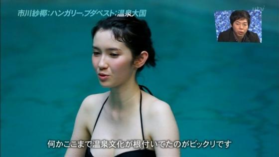 市川紗椰 Eカップ水着おっぱいが眩しいアナザースカイキャプ 画像26枚 14