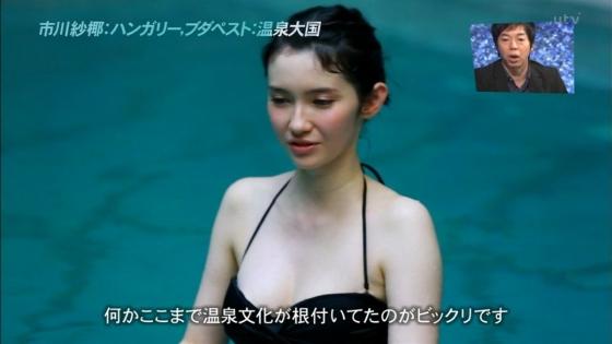 市川紗椰 Eカップ水着おっぱいが眩しいアナザースカイキャプ 画像26枚 15
