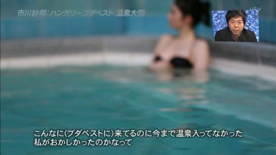 市川紗椰 Eカップ水着おっぱいが眩しいアナザースカイキャプ 画像26枚 16