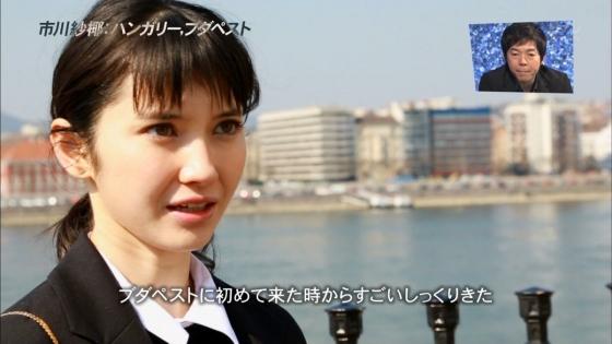 市川紗椰 Eカップ水着おっぱいが眩しいアナザースカイキャプ 画像26枚 4