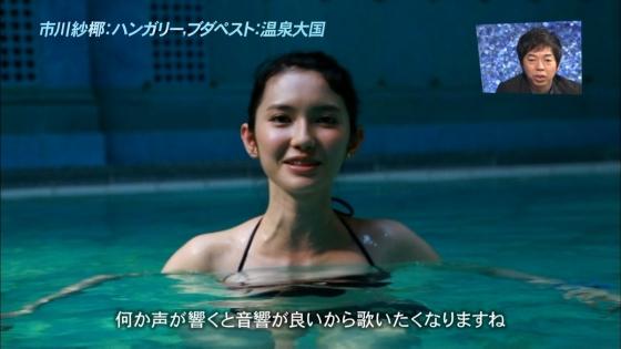 市川紗椰 Eカップ水着おっぱいが眩しいアナザースカイキャプ 画像26枚 6