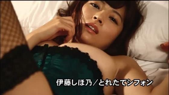 伊藤しほ乃 とれたてシフォンのGカップ爆乳&美尻キャプ 画像28枚 23