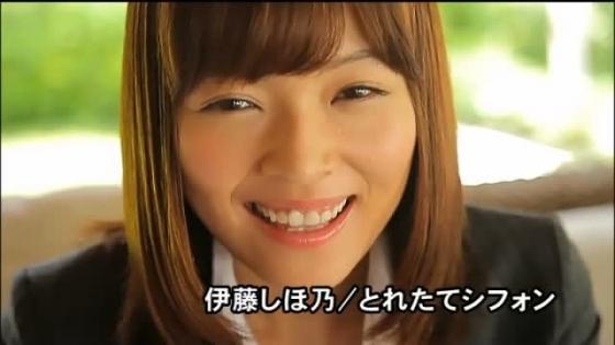 伊藤しほ乃 とれたてシフォンのGカップ爆乳&美尻キャプ 画像28枚 7
