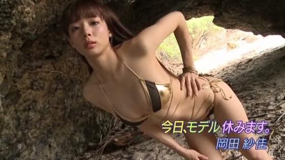 岡田紗佳 DVD今日、モデル休みます。の水着姿キャプ 画像45枚 15