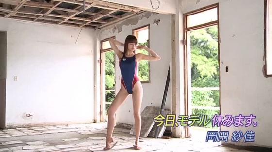 岡田紗佳 DVD今日、モデル休みます。の水着姿キャプ 画像45枚 17