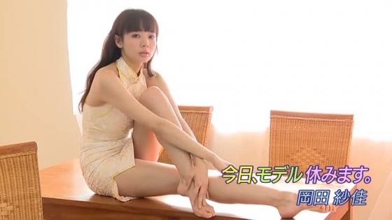 岡田紗佳 DVD今日、モデル休みます。の水着姿キャプ 画像45枚 23