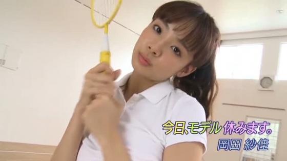 岡田紗佳 DVD今日、モデル休みます。の水着姿キャプ 画像45枚 27