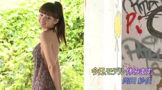 岡田紗佳 DVD今日、モデル休みます。の水着姿キャプ 画像45枚 31