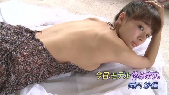 岡田紗佳 DVD今日、モデル休みます。の水着姿キャプ 画像45枚 33