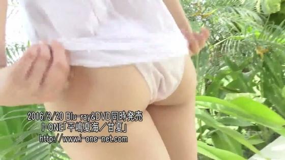 平嶋夏海 甘夏のFカップ谷間とむっちりお尻キャプ 画像39枚 3
